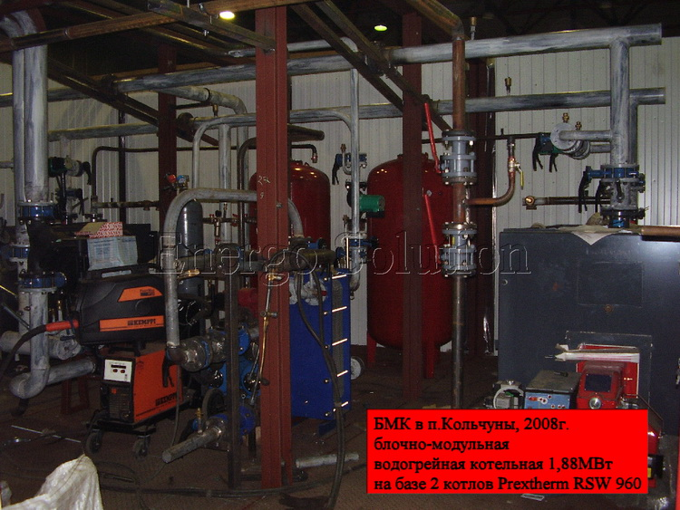 блочно-модульная котельная 1,88МВт