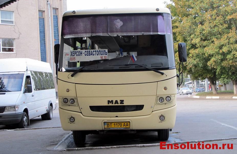фото автобуса маз на автовокзале