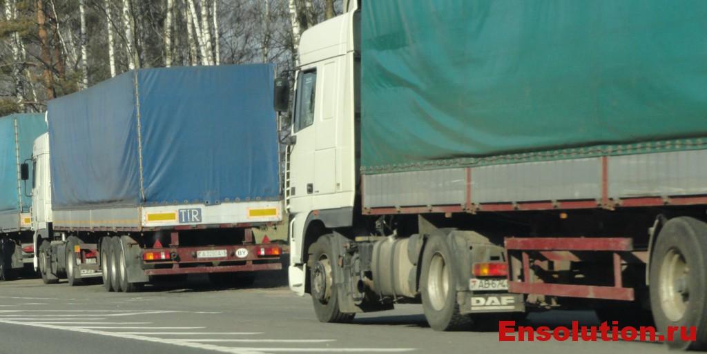 Классификация транспортных услуг - 1