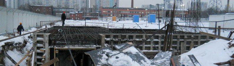 Бетонирование в зимних условиях