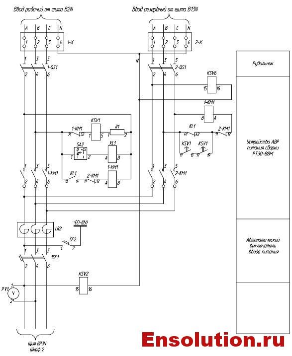 Автоматика пожаротушения трансформатора - схема АВР и сигнализации