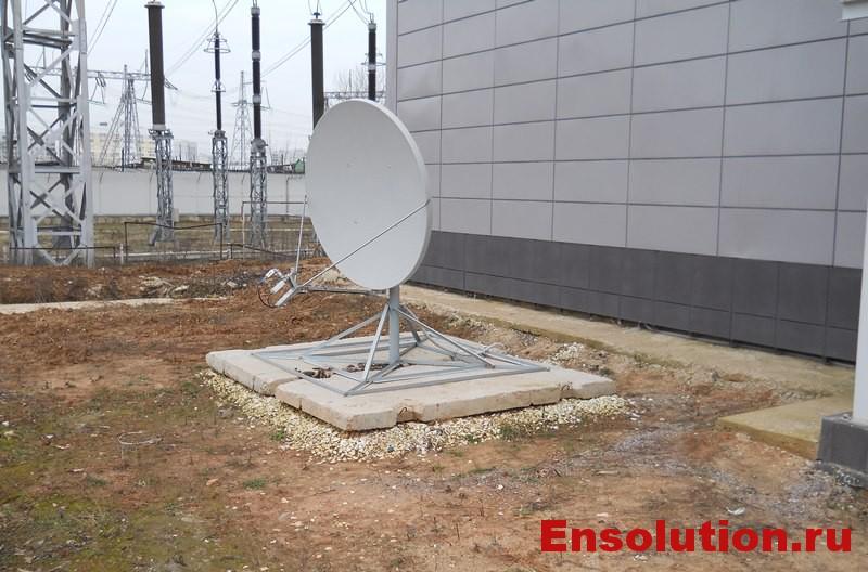 Спутниковая связь на подстанции 500кВ