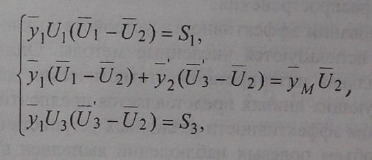 Математическая модель расчета для установившегося режима трансформатора