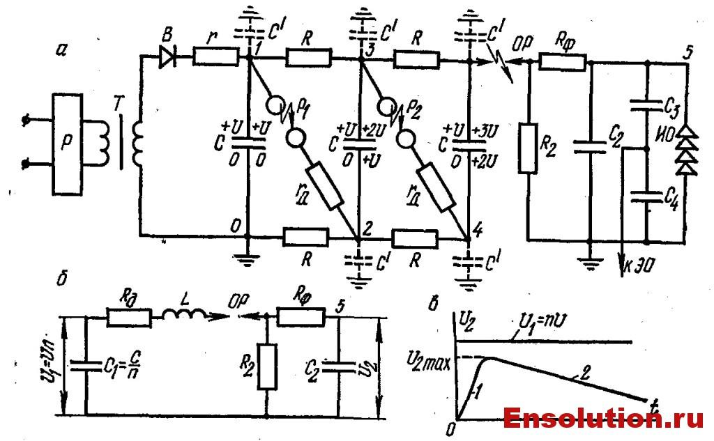 Схема ГИН из трех конденсаторов