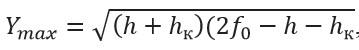условие недопустимости сближения или схлестывания проводов 2