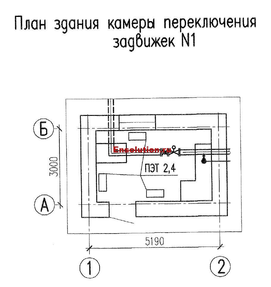 Здание переключения задвижек - план