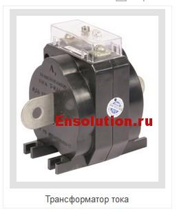 Основные характеристики трансформатора тока - 2