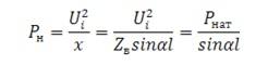 Предел передаваемой мощности при фиксированных напряжениях по концам идеализированной линии - формула