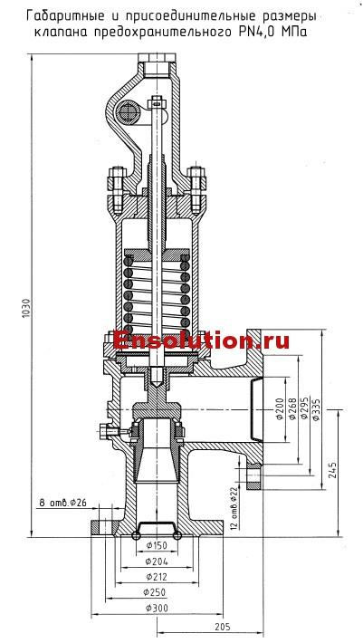 Чертеж клапана предохранительного PN 4,0 МПа 13лс23нж
