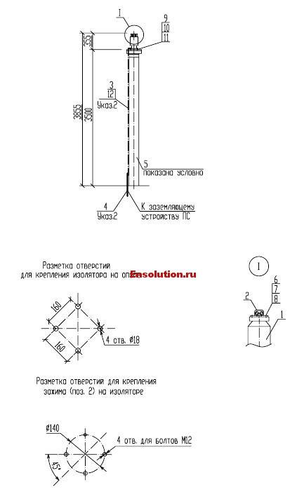 Автотрансформатор - Сибирь - изолятор опорно-стержневой ОТПК 20-20-2 УХЛ1