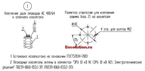 Автотрансформатор - Сибирь - изолятор опорно-стержневой 2