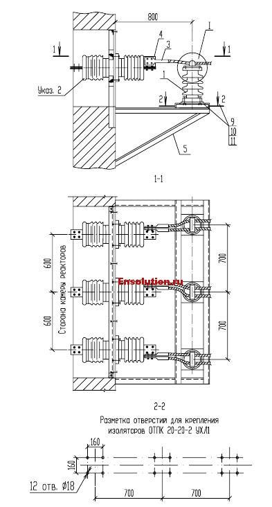 Автотрансформатор - Сибирь - изолятор опорно-стержневой