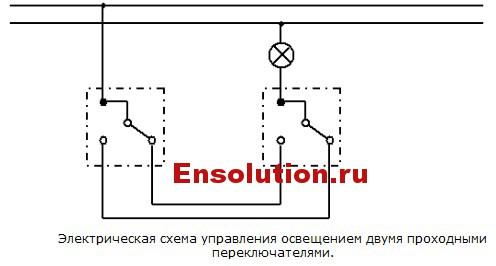 проходные переключатели - схема 1