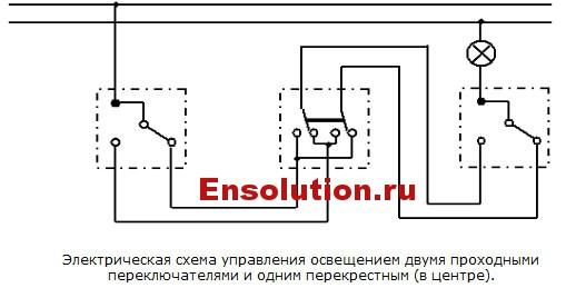 проходные переключатели - схема 2