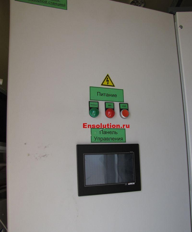 Местная панель управления УПТГ